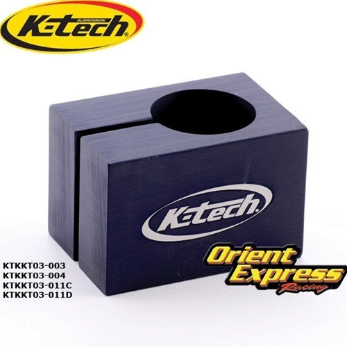 K-Tech Suspension Front Fork Tools - #113-070-025 FF Tube Clamp 25mm